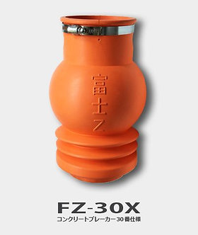 Soundproof Cover FZ-30X for Concrete Hammers CB-30 series