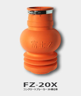 Soundproof Cover FZ-20X for Concrete Hammers CB-20 series