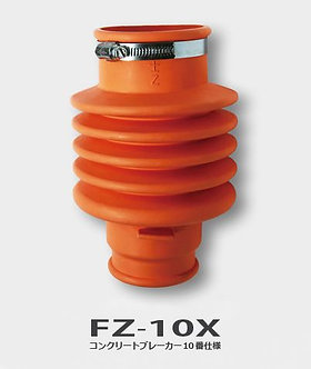 Soundproof Cover FZ-10X for Concrete Hammers CB-10 series