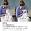 Thumbnail: ペタウム グルーミングドライヤー#グルドラ ペット用 ドライヤー 乾燥 犬 猫 ペット用品 ペットグッズ お手入れ シャンプー お風呂 時短 楽々