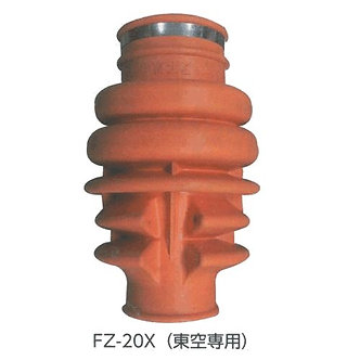 Soundproof Cover FZ-20X for Concrete Hammers TCB-200