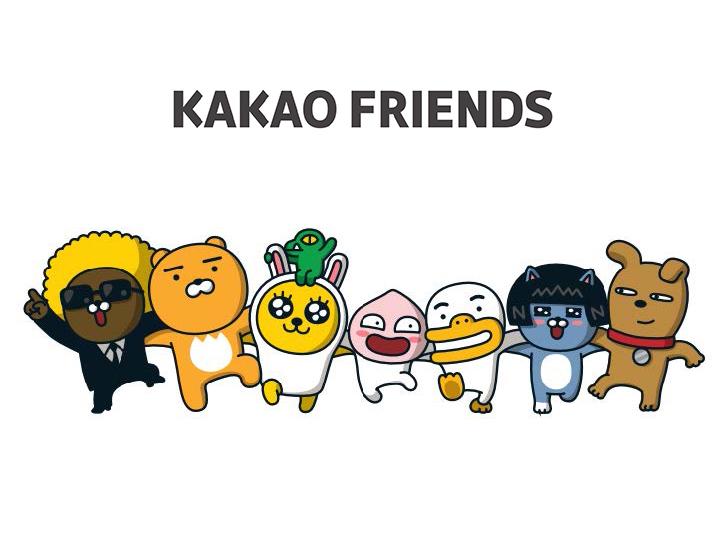 KAKAO FRIEDNS