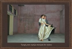 Markella Dimitris 3.jpg