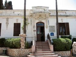 מוזיאון הבילויים