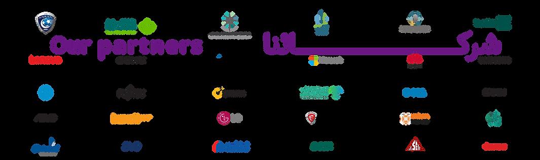 logos partners-01 2.png