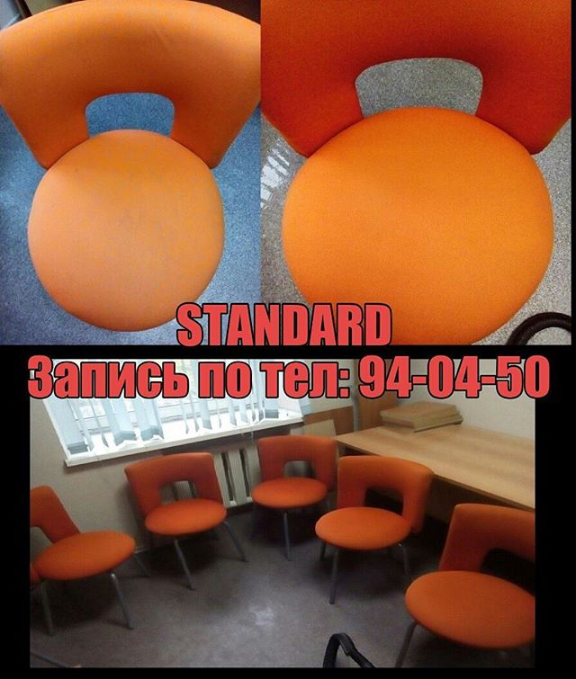 Химчистка офисных стульев за шт- 120 руб