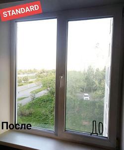 Успей помыть окна перед зимой🙀  Уже сов
