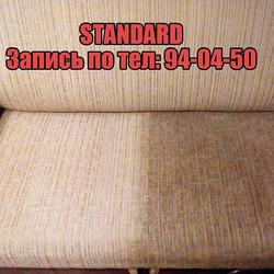 Диван 4 посадочных места-1440 руб