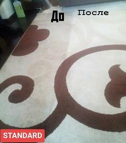 👏Химчистка ковров и ковролина 💨_Ковёр