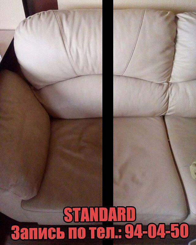 💧Химчистка кожаного дивана 💰от 430 руб
