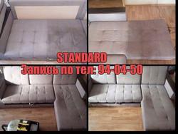 Химчистка дивана 4 посадочных места- 144