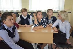 """г.   Новомосковск, МБОУ """"СОШ № 25"""""""