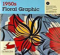floral-grafic.jpg