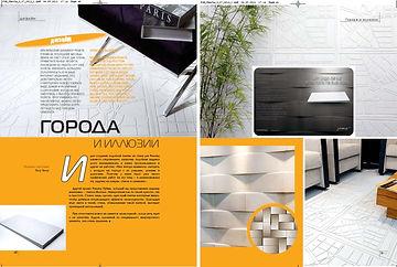 Revista-Keramica.jpg