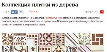 russo.jpg