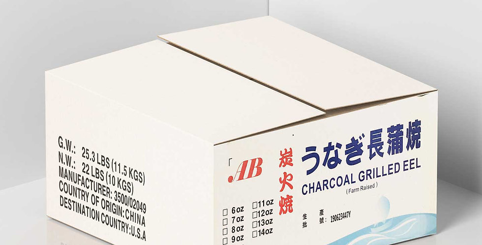 ABC Broiled Eel 22lb/CS (various sizes)