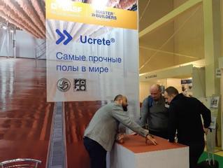 «Агропродмаш-2019»: как российским производителям выйти на международные рынки