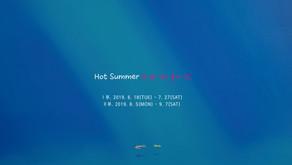 3rd Hot summer - 뜨거운 것이 좋아 展