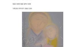 부산일보 (2020.4.27)