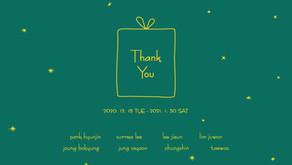 Thank you展