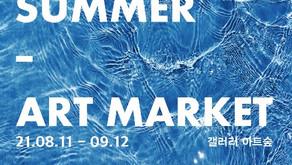 The 4th Hot Summer 展 - Art Market