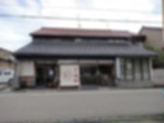 shijimaya_01.jpg
