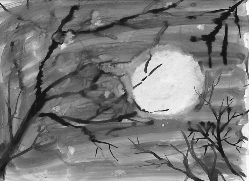 Watery Moon