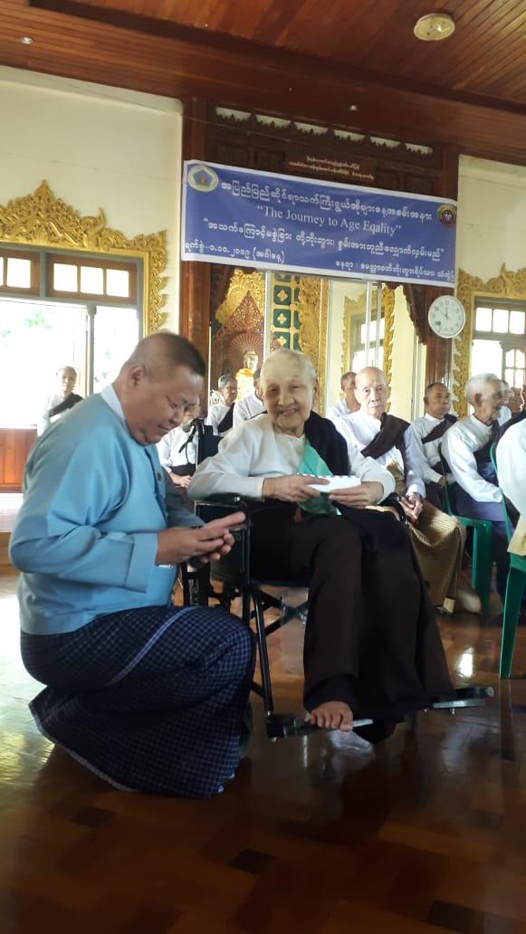 Hoher Besuch in Thandwe