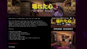 Broken Minds Released!