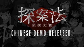 Methods Chinese Demo Released!