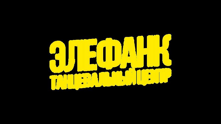 логож.png