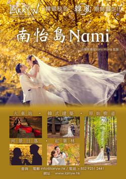 Nami_Seoul