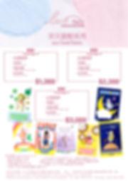 saleskit-Fairytales2.jpg