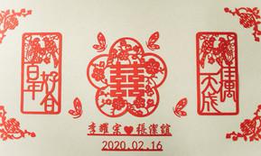 20200216A&N-0088.jpg
