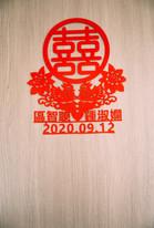 20200912Valerie&Chung-037.jpg