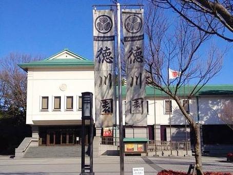 名古屋を旅してみよう