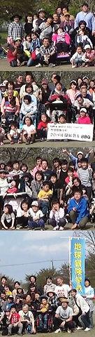 総会記念写真縦型.jpg