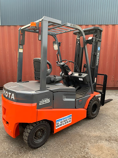 Toyota Electric Forklift 2.5ton