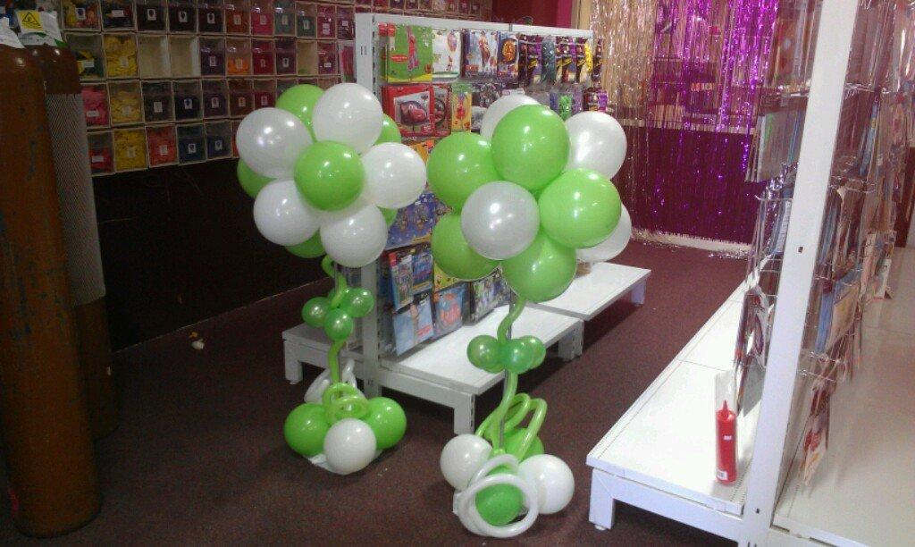 Balloon Centre