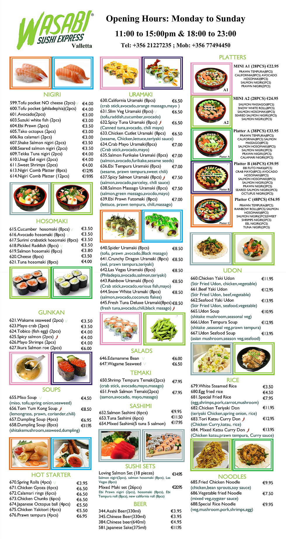 Japanese menu outdoor display 2021.03.17
