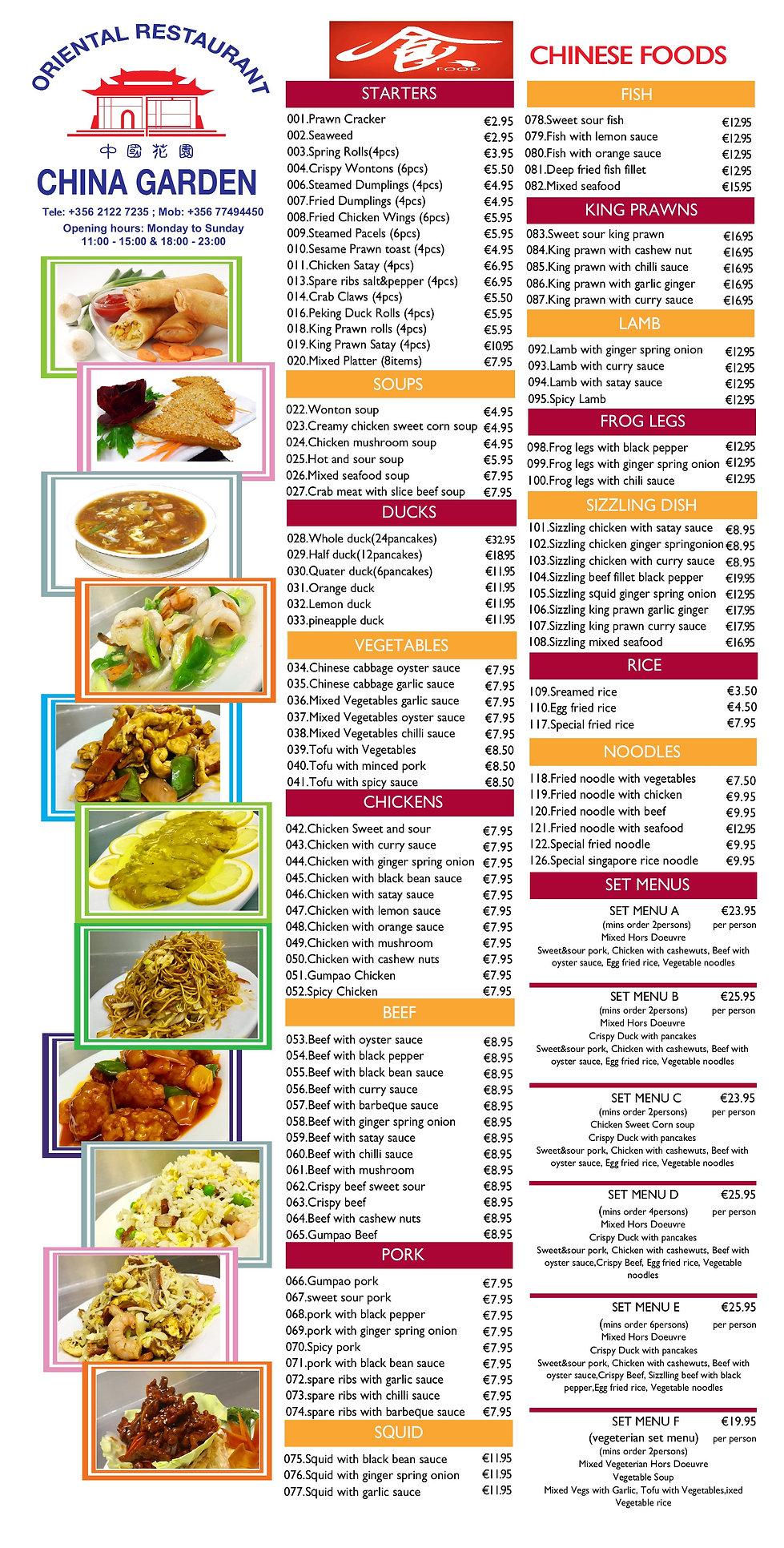 Chinese menu outdoor display 2021.03.170