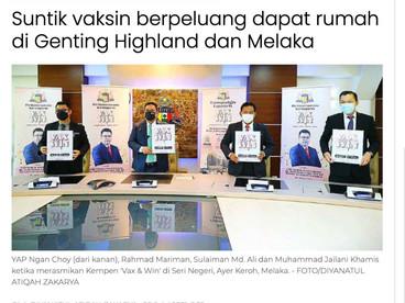 Isu Pokoknya Bukan Rakyat Melaka Tidak Sudi Menerima Vaksin     甲州疫苗问题并不是人民不想打疫苗