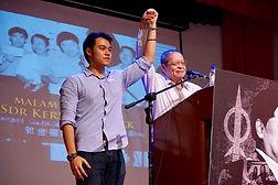 Kerk Chee Yee elected Political Secretary for Lim Kit Siang, DAP