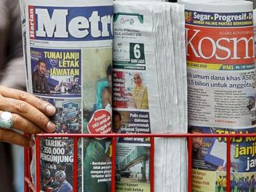 有了假新闻法令,马来西亚就没有了真相