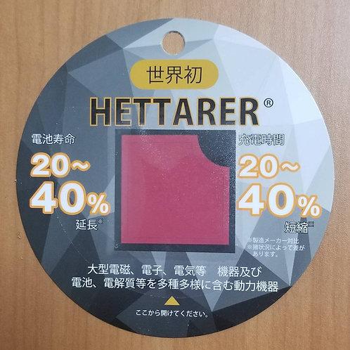 HETTARER(ヘッターラ)
