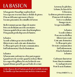 04 La baston
