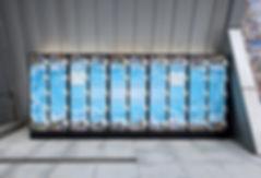 야외 유료 물품 보관함 - 정문 왼쪽에 위치.JPG