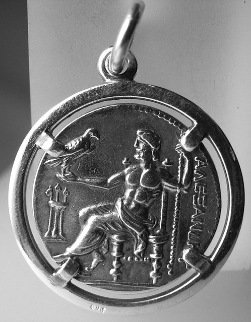 Alexander the Great and Zeus coin pendant