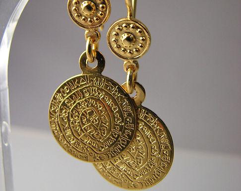 Phaistos Disc earrings