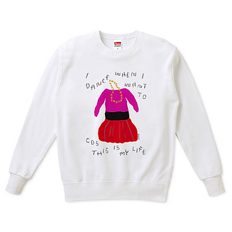 Shut Up This Is My Life Sweatshirt